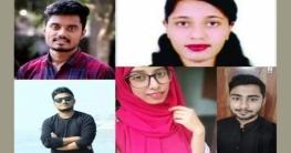 ৫০ বছরে বাংলাদেশ: শিক্ষার্থীদের ভাবনা