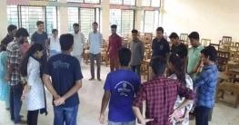 থিয়েটার কুমিল্লা বিশ্ববিদ্যালয়ের ৩ দিনব্যাপি কর্মশালা অনুষ্ঠিত