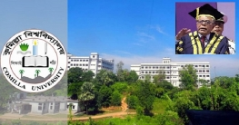 রাষ্ট্রপতিকে বরণের অপেক্ষায় কুমিল্লা বিশ্ববিদ্যালয়