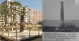 ভিক্টোরিয়ার বুকে কুমিল্লার প্রথম শহীদ মিনার
