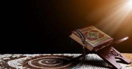 বিখ্যাত কয়েকজন নবী ও তাদের উপর নাজিলকৃত কিতাবের পরিচয়