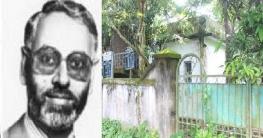 'বঙ্গবন্ধুর খুনি রশিদকে চান্দিনায় দাফন করতেও দেয়া হবে না'