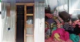 চুরি হওয়া হাঁস খোঁজাকে কেন্দ্র করে হামলা ভাংচুর