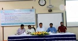 কুমিল্লা বিশ্ববিদ্যালয়ে শিক্ষাক্রম উন্নয়ন প্রশিক্ষণ কর্মশালা