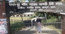 হাসানপুর সরকারী কলেজ ছাত্র-সংসদ নির্বাচনের তফসিল ঘোষণা