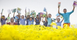 নতুন বইয়ে হাসি কুমিল্লার সাড়ে ১৫ লাখ শিক্ষার্থীর মুখে