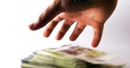 ইউপি চেয়ারম্যানের বিরুদ্ধে টাকা আত্মসাতের অভিযোগ