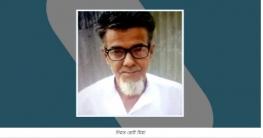 শিশু ধর্ষণের ৪৭ দিন পর মিলল 'ধর্ষকের' মাথার খুলি-হাড়