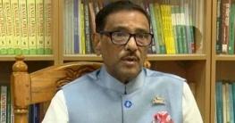 রাজনীতির সীমানা পেরিয়ে শেখ হাসিনা কালজয়ী রাষ্ট্রনায়ক: কাদের