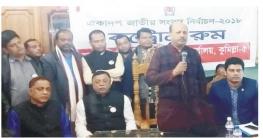 বুড়িচং-ব্রাহ্মণপাড়ায় এতো উন্নয়ন করব আজীবন আমাকে স্মরণে রাখবে