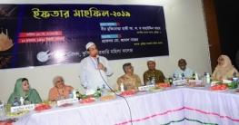 কুমিল্লা নামেই বিভাগ হতে হবে: এমপি বাহার