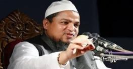 হেফাজতের নেতা খালিদ সাইফুল্লাহ রিমান্ডে