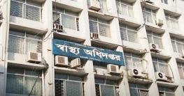 ১৪ ঠিকাদারি প্রতিষ্ঠানকে 'কালো তালিকাভুক্ত'