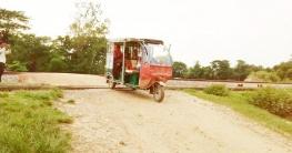 ব্রাহ্মণপাড়ায় রেল ক্রসিংএ নেই রেল গেইট, ঝুঁকি নিয়ে চলছে যানবাহন