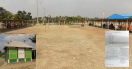 আদালতের নিষেধাজ্ঞা অমান্য করে দোকান ঘর নির্মাণ