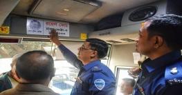 যাত্রীদের হয়রানি রোধে কুমিল্লা জেলা পুলিশের বিশেষ উদ্যোগ