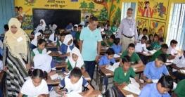 সমাপনী পরীক্ষায় জেলার ১ লাখ ৫ হাজার ২৮৭ শিক্ষার্থী