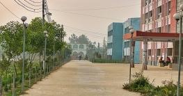 কুমিল্লা ভিক্টোরিয়া কলেজে অতিরিক্ত ফি আদায়ের অভিযোগ