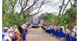 মুজিব বর্ষ-উপলক্ষে হোমনা তিতাসে আনন্দ শোভাযাত্রা