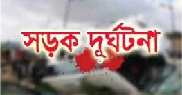 কুমিল্লায় পিকআপ খাদে পড়ে নিহত ২,আহত