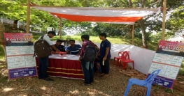 কুবিতে আন্তঃবিশ্ববিদ্যালয় সাংস্কৃতিক প্রতিযোগিতা