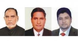 উপজেলা আওয়ামী লীগের কমিটি গঠন