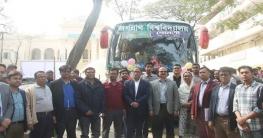 কুমিল্লা পর্যন্ত বাস চালু করলো জগন্নাথ বিশ্ববিদ্যালয়
