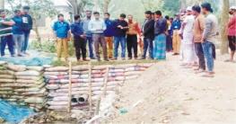 সরকারি খাল দখল করে সড়ক নির্মাণে ভ্রাম্যমাণ আদালতে জরিমান