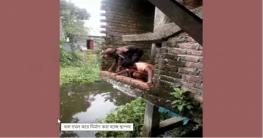 মুরাদনগরে ফের খাল দখল করে চলছে স্থাপনা নির্মাণ