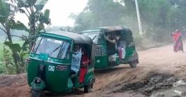 কুমিল্লা-সালদা নদী সড়কের বেহাল দশা, ঝুঁকি নিয়ে চলাচল