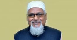 সন্ত্রাস-জঙ্গিবাদ দমনে ভূমিকা রাখছে ইসলামিক ফাউন্ডেশন