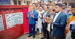 নওয়াব ফয়জুন্নেছা কলেজে ৩টি মেগা প্রকল্পের ভিক্তি প্রস্থর স্থাপন