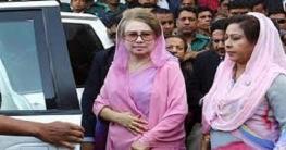 কুমিল্লার নাশকতা মামলায় খালেদা জিয়ার জামিন নিষ্পত্তির নির্দেশ