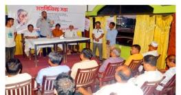 'ঘাদানিক'র উপজেলা কমিটি গঠন
