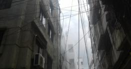 টমছমব্রীজে নোয়াপাড়া হাউজে অগ্নিসংযোগ