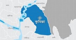 কুমিল্লা ৯: চাঙ্গা আওয়ামী লীগ, নিরুত্তাপ বিএনপি