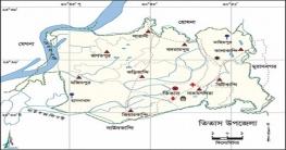 তিতাসে আওয়ামীলীগে ঐক্য, মনোনীত প্রার্থীর পরিচিতি সভা