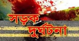 কুমিল্লায় গাড়িচাপায় নারীসহ নিহত ২