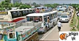 ঢাকা-চট্টগ্রাম মহাসড়কে তীব্র যানজট, যাত্রীদের ভোগান্তি