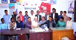 নাঙ্গলকোটে কালের কন্ঠ'র জন্মদিন পালিত
