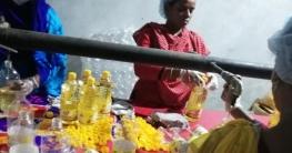 মেয়াদোত্তীর্ণ তেল পুনরায় বোতলজাত, কারখানা সিলগালা