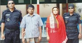 কুমিল্লায় নারীসহ দুই মাদক ব্যবসায়ী আটক