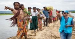 রোহিঙ্গা গণহত্যা: মিয়ানমারের বিরুদ্ধে চার আদেশ