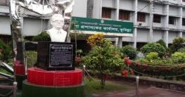 লকডাউন করা হচ্ছে কুমিল্লা সিটির ৪টি ওয়ার্ড