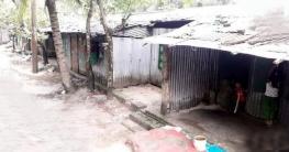 ভালো নেই জাফরাবাদ গুচ্ছগ্রামের ১৫০ পরিবার