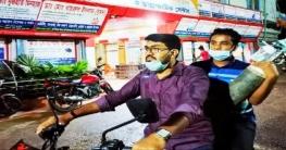 বিনামূল্যে অক্সিজেন সেবা দিচ্ছে 'সংশপ্তক'