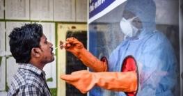 কুমিল্লাসহ দেশের ১৬ কেন্দ্রে বিদেশগামীদের করোনা পরীক্ষা শুরু