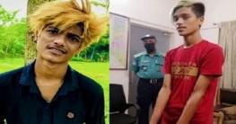 টিকটক 'অপু ভাই'র জামিন