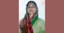 কুমিল্লায় স্বামীকে হত্যার দায়ে স্ত্রীর যাবজ্জীবন