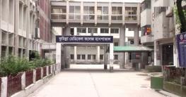 রোগী শূন্য কুমিল্লা মেডিক্যাল কলেজ হাসপাতাল !